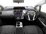 Toyota Prius v AU-spec (ZVW40W) 2012 photos