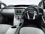 Images of Toyota Prius PHV S (ZVW35) 2011