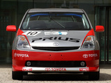 Pictures of Toyota Prius GT Concept (NHW20) 2004