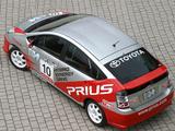 Toyota Prius GT Concept (NHW20) 2004 photos
