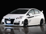 Tommykaira Toyota Prius RR-GT (ZVW35) 2011 images
