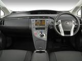 Toyota Prius ZA-spec (ZVW30) 2012 pictures