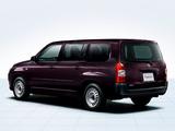 Toyota Probox Van (CP50) 2014 pictures