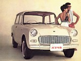 Pictures of Toyota Publica (UP10) 1961–66