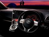 Photos of Toyota Ractis (NSP120) 2014