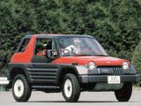 Images of Toyota RAV Four Prototype 1989