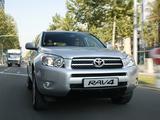Images of Toyota RAV4 Cross Sport 2007–08