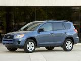 Pictures of Toyota RAV4 US-spec 2008