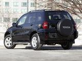 Toyota RAV4 Chili 2004–05 photos