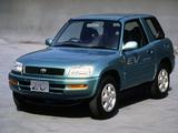 Toyota RAV4 EV 3-door UK-spec 1997 wallpapers