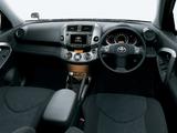 Toyota RAV4 JP-spec (CA30W) 2005–08 wallpapers