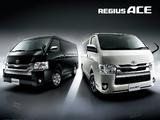 Images of Toyota Regiusace 2010–14