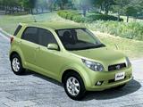 Toyota Rush 2006–08 wallpapers