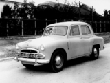 Pictures of Toyopet SFN 1952–53