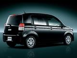 Toyota Spade♠ 2012 photos