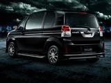Modellista Toyota Spade♠ 2012 photos