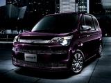 Toyota Spade♠ F Jack 2014 photos