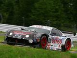 Images of Toyota Supra HV-R 2007
