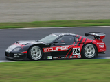 Pictures of Toyota Supra GT500 Super GT 2004