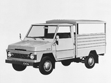 Photos of Toyota Tamaraw 1977–80