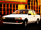 Toyota Tercel Coupe CE US-spec 1987–90 wallpapers