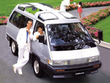 Toyota TownAce Wagon (R20/R30) 1982–85 images