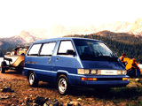 Toyota Deluxe Van 1984–89 photos