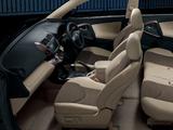 Photos of Toyota Vanguard 2007