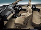 Toyota Vanguard 2007 photos