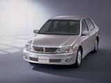Toyota Vista (V50) 1998–2003 images
