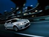Toyota Zelas 2011 images