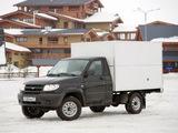 23602 Cargo 2007–11 photos