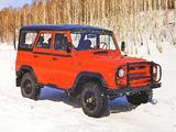 31514 1993–2003 photos