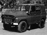 Photos of 469 1973–85
