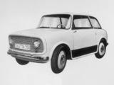 Photos of Soletta 750 Salzmann Prototype 1956