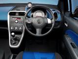 Images of Vauxhall Agila 2008