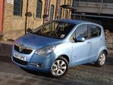 Vauxhall Agila 2008 pictures