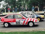 Pictures of Vauxhall Astra GTE BTCC 1989