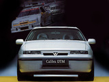 Pictures of Vauxhall Calibra DTM Edition 1995–96