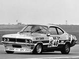 Vauxhall Magnum BRSCC 1977–78 pictures