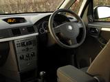 Vauxhall Meriva Design 2006–10 pictures
