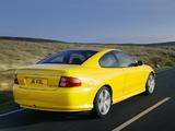 Vauxhall Monaro 2005–06 photos