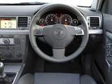 Vauxhall Signum 2006–08 pictures