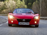 Vauxhall VXR220 2004 images