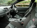 Vauxhall VXR8 2007–09 wallpapers