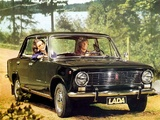 Pictures of Lada 1200 (2101) 1971–82