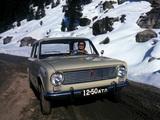 Lada 1200 (2101) 1971–82 wallpapers