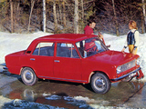 Lada 1300 (21011) 1974–81 wallpapers