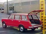 Lada 1200 Combi 1972–85 pictures