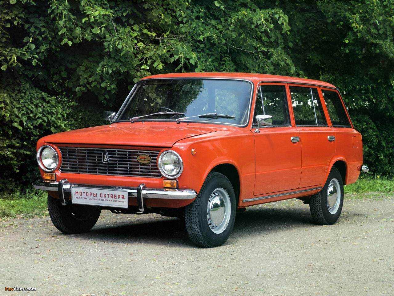 Lada 1200 Combi (21022) 1976–85 photos (1280 x 960)